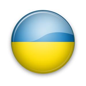 Перевод на украинский плагина Блог