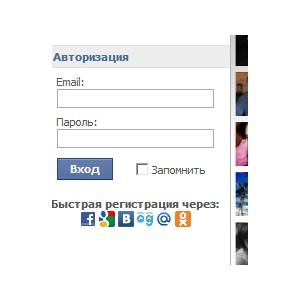 Быстрая регистрация через loginza by exscroll